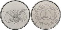 1 Rial 1993 Jemen  prägefrisch  5,00 EUR  zzgl. 3,00 EUR Versand