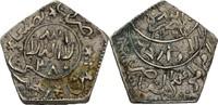 1/8 Ahmadi Rial 1961 Jemen Ahmad Hamid ad Din, 1948-62 ss  30,00 EUR  zzgl. 3,00 EUR Versand