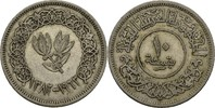 10 Buqsha 1963 Jemen  ss  30,00 EUR  zzgl. 3,00 EUR Versand