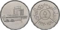 5 Rials 1993 Jemen Zentralbankgebäude prägefrisch  3,00 EUR  zzgl. 3,00 EUR Versand