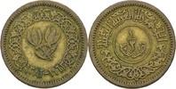 1/2 Buqsha 1963 Jemen  ss  10,00 EUR  zzgl. 3,00 EUR Versand