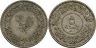 5 Buqsha 1963 Jemen  ss  10,00 EUR  zzgl. 3,00 EUR Versand