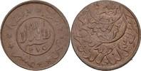1/80 Rial 1956 Jemen Ahmad Hamid ad Din, 1948-62 vz  30,00 EUR  zzgl. 3,00 EUR Versand