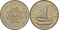25 Fils 1982 Jemen Dhau prägefrisch  7,00 EUR  zzgl. 3,00 EUR Versand