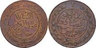 2 Kharub 1864 Tunesien Abdul Aziz, 1860-76 vz  30,00 EUR  zzgl. 3,00 EUR Versand