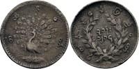 1 Mu 1852 Burma Pagan, 1846-53 fast sehr schön  20,00 EUR  zzgl. 3,00 EUR Versand