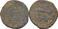 Fals 1181 AD Islam Zengiden Atabegs von Aleppo al-Salih Isma'il, 569-57... 45,00 EUR  zzgl. 3,00 EUR Versand