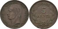5 Lepta 1882 A Griechenland George I., 1863-1913 ss Randfehler  10,00 EUR  +  3,00 EUR shipping