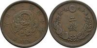 2 Sen 1877 Japan Mutsuhito, 1867-1912 ss  20,00 EUR  +  3,00 EUR shipping