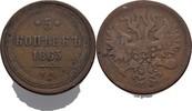 5 Kopeke 1863 Russland Ekaterinburg Alexander II., 1855-1881 Randschläg... 18,00 EUR  +  3,00 EUR shipping