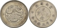 50 Cents 1911-15 China Yunnan Province ss+  70,00 EUR  +  3,00 EUR shipping