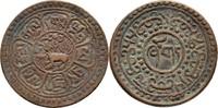 1 Sho 1918-28 Tibet  ss  10,00 EUR  zzgl. 3,00 EUR Versand