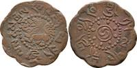 7 1/2 Skar 1918-26 Tibet  ss  20,00 EUR  zzgl. 3,00 EUR Versand