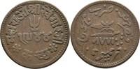 3 Dokda 1883-88 Indien - Kutch Kengarji III., 1875-1942 ss  20,00 EUR  zzgl. 3,00 EUR Versand