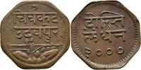 1/2 Anna 1942 Indien - Mewar Bhupal Singh, 1930-48 fast vz  12,00 EUR  zzgl. 3,00 EUR Versand