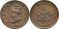 1/4 Anna 1926 Indien - Gwalior Jivaji Rao, 1925-48 vz  15,00 EUR  zzgl. 3,00 EUR Versand