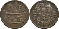 1 Pice 1827 Indien - Bengal Pres.  ss  12,00 EUR  zzgl. 3,00 EUR Versand
