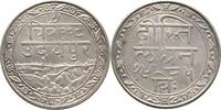1 Rupie 1928 Indien - Mewar Fatteh Singh, 1884-1929 vz  40,00 EUR  zzgl. 3,00 EUR Versand