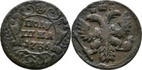 Poluschka 1736 Russland Anna, 1730-1740 ss  30,00 EUR  zzgl. 3,00 EUR Versand