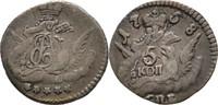 5 Kopeken 1758 Russland Elisabeth Petrovna, 1741-1761 ss  100,00 EUR  zzgl. 3,00 EUR Versand