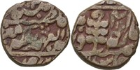 1 Paisa 1900 Indien - Jaipur Madho Singh, 1880-1922 ss  10,00 EUR  zzgl. 3,00 EUR Versand