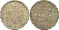 1 Rupie 1951 Nepal  ss  25,00 EUR  zzgl. 3,00 EUR Versand