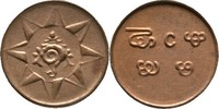 1 Cash 1901-10 Indien - Travancore Rama Varma VI., 1885-1924 Stempelglanz  30,00 EUR  zzgl. 3,00 EUR Versand