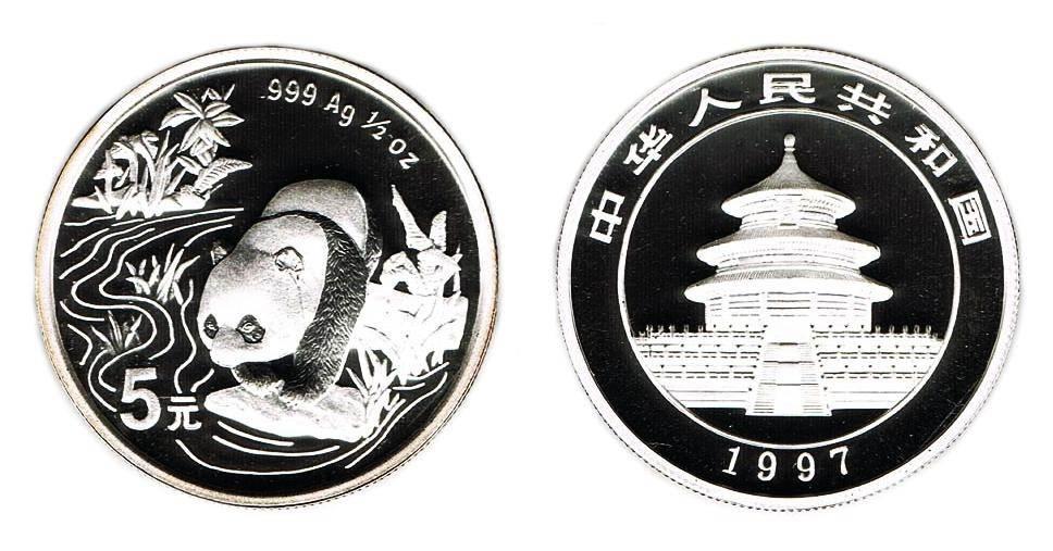 China Panda 5 Yuan 1997 1/2 Unze Silber