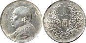 Dollar 1914 China 1 Dollar 1914 China - Yu...