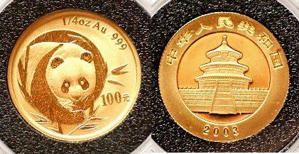 100 Yuan 2003 China -- Gold -- Panda