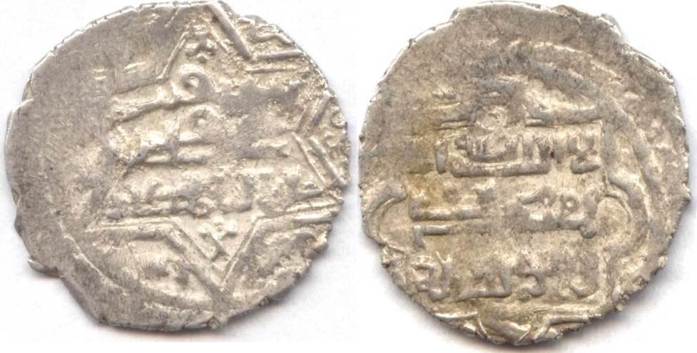 Anonym, z Zt von Eretna, 1335-1352 (736-753 Ah) Eretniden, Akçe/dirhe