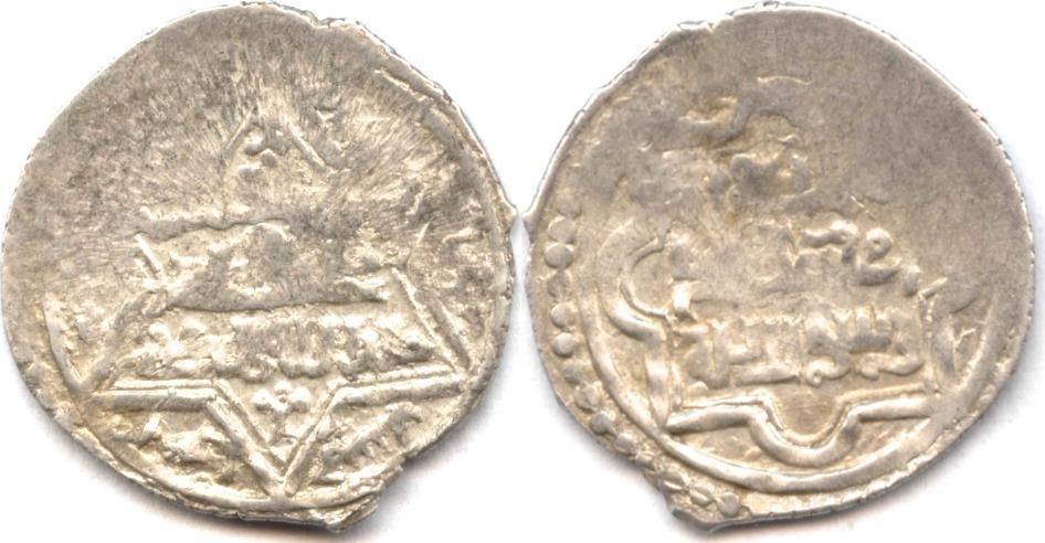 Anonym, z Zt von Eretna, 1335-1352 (736-753 Ah) Eretniden Akçe/dirhem