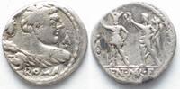 -100 Roman Republic PUBLIUS CORNELIUS LEN...
