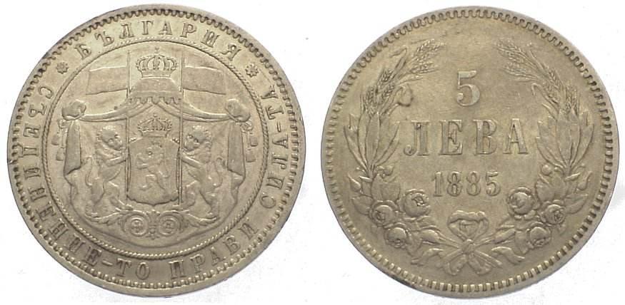 5 Leva 1885 Bulgarien Alexander I. 1879-1886. Sehr schön - vorzüglich