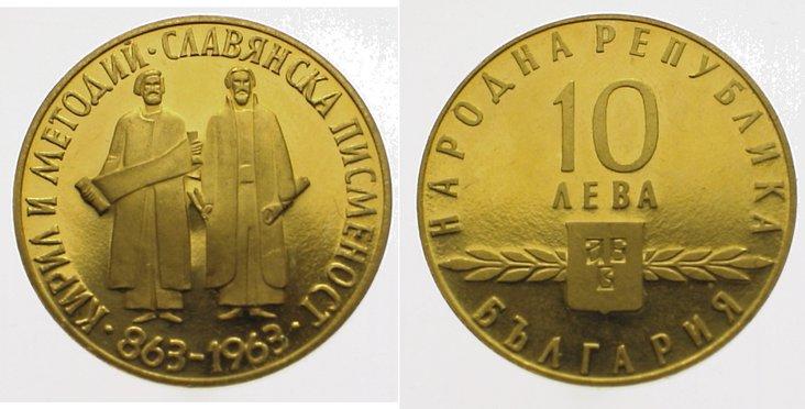 Volksrepublik 1946-1991 Bulgarien 10 Leva Gold