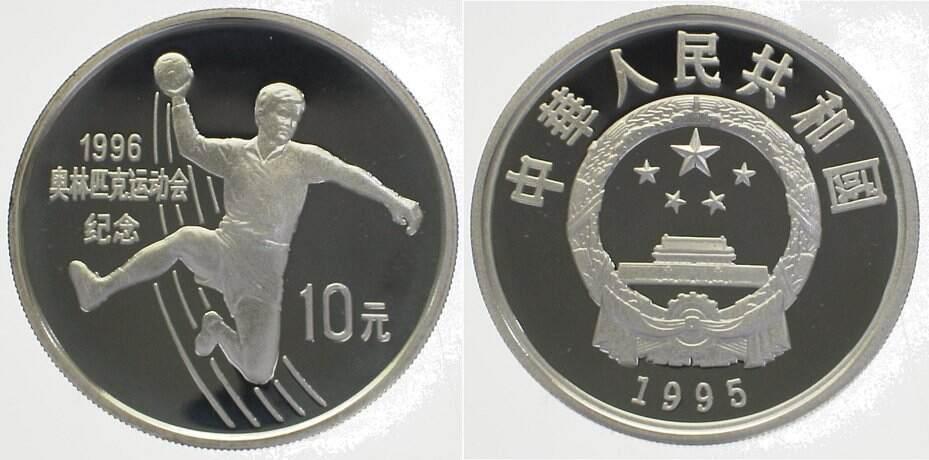 Republik China 10 Yuan 1995