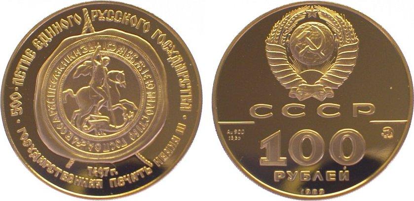 Udssr 1917-1991 Russland 100 Rubel Gold 1989