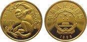 100 Yuan Gold 1988 China Republik. In Orig...