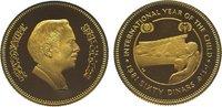 Jordanien 60 Dinars Gold Hussein Ibn Talal 1952-1999.