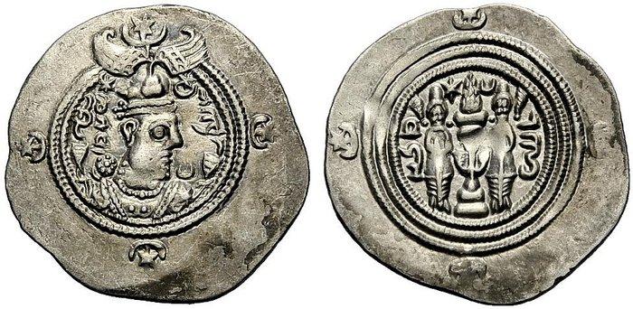 Drachme PERSIEN, SASANIDEN. Xusro II., 591-628 n. Chr. Vorzüglich