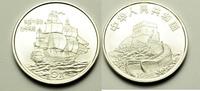 5 Yuan 1986 China/ Volksrepublik 200. Jahrestag der Ankunft der 'China ... 59,00 EUR  zzgl. 6,20 EUR Versand
