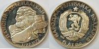 5 Leva 1972 Bulgarien  PP  angelaufen  29,00 EUR  zzgl. 4,50 EUR Versand