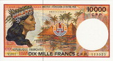 10.000 Francs 1985 French Pacific Terr. BU...