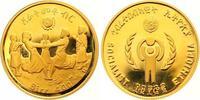 400 Birr Gold 1980 Äthiopien Sozialistische Republik 1974-1991. Poliert... 650,00 EUR