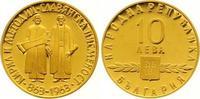 10 Leva Gold 1963 Bulgarien Volksrepublik 1946-1991. Winzige Kratzer, P... 375,00 EUR