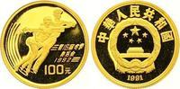 100 Yuan Gold 1991 China Volksrepublik. Polierte Platte  425,00 EUR