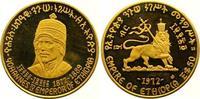 50 Dollars Gold 1972 Äthiopien Haile Selassi I. 1930-1936, 1941-1974. P... 750,00 EUR