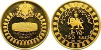 750 Rials Gold 1971 Iran Mohammed Reza Pahlevi, Shah 1941-1979. Winzige... 400,00 EUR
