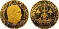 80000 Kip Gold 1971 Laos Savang Vatthana 1959-1975. Winzige Kratzer, Po... 3275,00 EUR