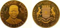500 Shillings Gold 1966 Somalia Republik. Ab 1950. Stempelglanz  2750,00 EUR free shipping